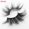 Buy cheap 25mm Lashes Mink Eyelashes Cruelty-free Full Volume Dramatic False Eyelashes from wholesalers