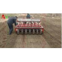 Buy cheap Hot Agriculture Grain Seeding Machine/ Vegetable Planters /Onion Planter product