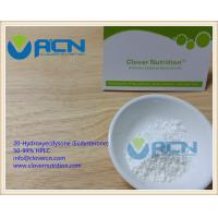 Buy cheap ACNS060 20-Hydroxyecdysone 90% HPLC/Beta-ecdysone 95%HPLC/Cyanotis vaga extract white fine powder highest quality product