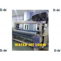 Polyeater Fabric Water Jet Looms Weaving Machine Manufacturing 230cm Width
