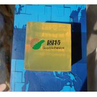 Buy cheap Playing Cards Box Bottom Block Hot Melt Glue For Yellow Semi Transparent product