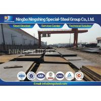 Buy cheap DIN ST44-2 / S275JR / 1.0044 Structural Steel Plate , Structural Grade Steel Flat Bar product