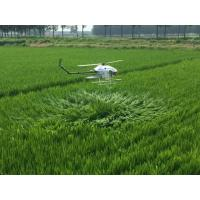 Buy cheap Ultra Low Volume Pesticide Spraying Precision Agriculture Drone UAV and Agriculture product