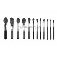 Buy cheap OEM Vogue Mixed Hair Natural Hair Makeup Brush Collection Cruelty Free from wholesalers