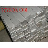 Buy cheap AISI  304  Stainless Steel Flat Bar 1.4301 product