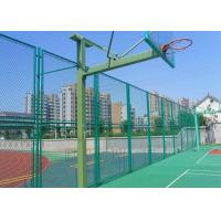 Buy cheap Galvanized Chain Link Diamond Wire Mesh Fence Panels For Playground product