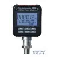 China digital pressure calibrator, intelligent pressure calibrartor, automated pressure calibrator on sale