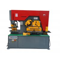 Buy cheap NFL Q35Y Series Universal hydraulic machine, universal ironworker, universal ironworker product