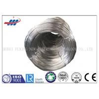 Buy cheap Construction Material High Carbon Steel Wire Rod With 0.40mm-4.0mm Dia product