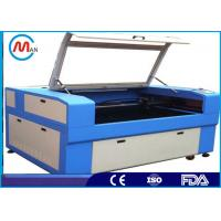 Buy cheap Multifunction Mini CO2 Laser Engraving Machine For Wood Hermetic Glass Laser Tube product