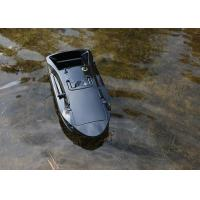 Buy cheap OEM / ODM rc boat autopilot  carp fishing bait boats ABS Engineering plastic product