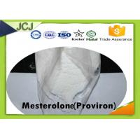Buy cheap Male Enhancer Mesterolone Proviron Oral Steroids for Powerful Muscle Growth product