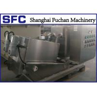 Buy cheap Ss304 Sus 316l Screw Press Sludge Dewatering Solid Liquid Separation Equipment product