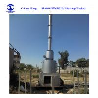 Buy cheap Hospital and Medical Waste Incinerator with capacity of 10~800kg/h product