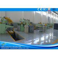 Buy cheap 25 Strips Steel Slitting Lines 380V , Galvanized Steel Coil Cutting Machine product