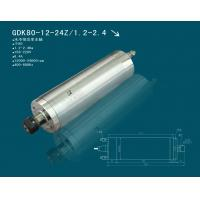 China GDK80-12-24Z/1.2-2.4 power constant Spindle motor 2.2kw water cooled on sale