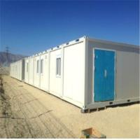 Buy cheap Prefab Container Home for Labor Camp with Kitchen Toilet Clinic Prefab Container Homes product