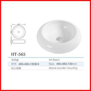 Buy cheap mercancías sanitarias del cuarto de baño del lavabo de cerámica de bambú chino del fregadero en venta product