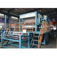 Buy cheap Low Noise Pulp Egg Tray Making Machine , Paper Egg Tray Machine With Big Capacity from wholesalers