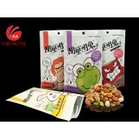 Buy cheap UV Printing Stand Up Packaging Pouches for Nuts,Peanuts,Sunflower Seed product
