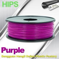 Buy cheap Small Density Colorful  HIPS  Filament 1.75mm Materials In 3D Printing product