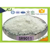 Buy cheap High Purity 99% SARMs Raw Powder SR9011 CAS No 1379686-29-9 For Fat Loss product
