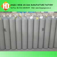 Buy cheap argon shielding gas product