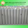 Buy cheap gaz pour la soudure de MIG from wholesalers