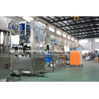 Buy cheap Fully-Automatic Shrink Sleeve Labeling Machine/Equipment High Efficiency product