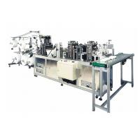Buy cheap High Precision N95 Mask Making Machine , N95 Face Mask Production Line product