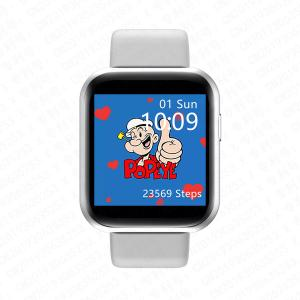 "Buy cheap 1.54"" HD IPS Large Screen Y68plus Blood Pressure Smartwatch product"