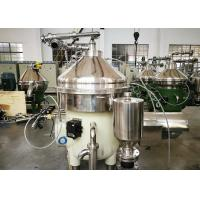 Buy cheap Operating Stable Stainless Steel Centrifuge , Fruit Juice Centrifuge Separator product