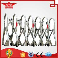 Buy cheap retractable barrier,sliding barrier,road barrier-J1435 product