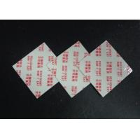 Buy cheap Eco - Friendly Degradable Desiccant Moisture Absorber Plant Fiber Paper product