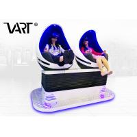 Buy cheap Whole Body Vibration Machine Virtual Reality 9D Egg Chair / 9D Cinema For Sale product
