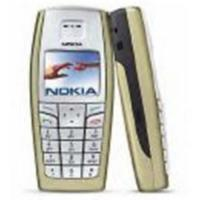 Buy cheap Nokia 6015i product