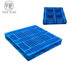 Buy cheap 1100*1100  PP Material  Full Perimeter Runner Plastic Pallet For Stacking option product