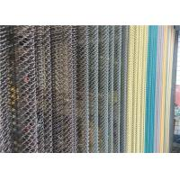 Buy cheap Anodic Oxidation Metal Mesh Curtains Dividers product