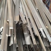 Buy cheap Extruded Magnesium tubes from wholesalers