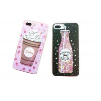 Buy cheap All-enclosed Drop-proof Glitter Phone Shell Liquid-sand Protective Phone Cases from wholesalers