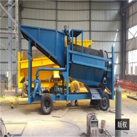 Buy cheap 5-10 Tons Gold Ore Processing Plant Gold Washing Machine Trommel Screen product