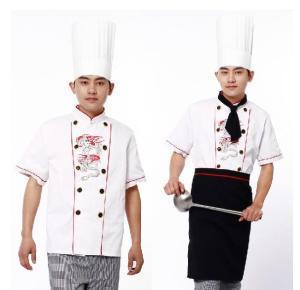 Buy cheap Chef Coat (No. 1) product