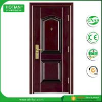 Buy cheap Sinple style indian house main gate designs steel security door exterior front door product