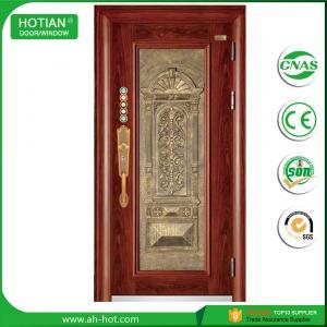 Buy cheap main entrance steel door product