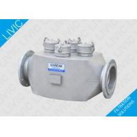 Buy cheap Water Magnetic Filter 0.6MPa / 1.0MPa Pressure For Pharmaceutical Industry product