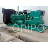 Buy cheap 1200kw 1.2MW diesel generator with engine KTA50-GS8 product