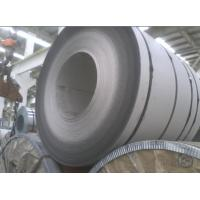 China No.1 Finish Hot Rolled Stainless Steel Coil ZPSS Baosteel Tisco Brand wholesale
