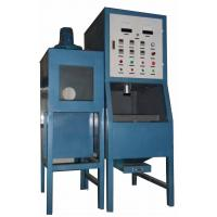 Buy cheap Mixer Meat Grinder power tool Motor Stator Coil Winding Powder Coating Machine Equipment product