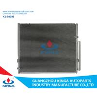 Buy cheap Toyota Air Conditioner Condenser For Fortuner 2005 - 2015 Core Size 645 * 528 * 16 from wholesalers