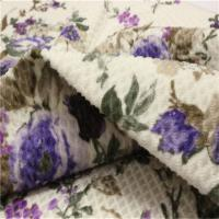 Buy cheap Brushed Textile Upholstery Fabrics Raw Materials Knitting Seat Cover Akasya Design product